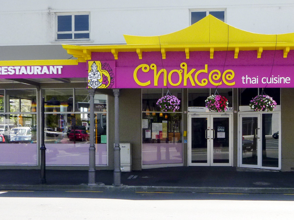 Chokdee Image 12